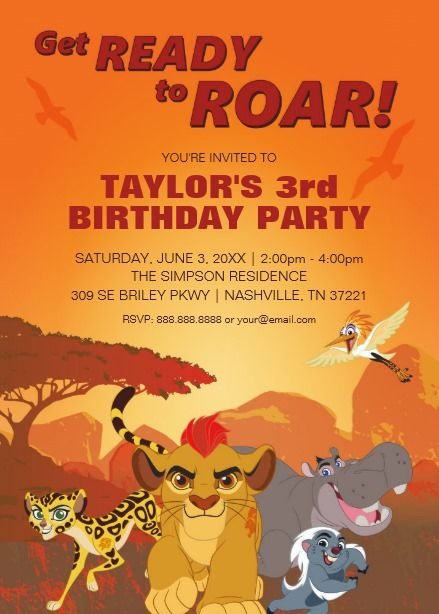 lion guard birthday card ; 58be2d79d5d6d12cfa9bbe5b8c49538d