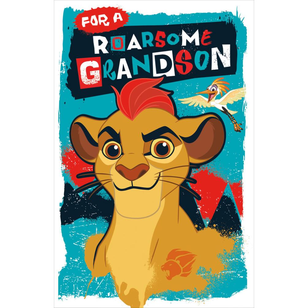 lion guard birthday card ; 788957-0-1