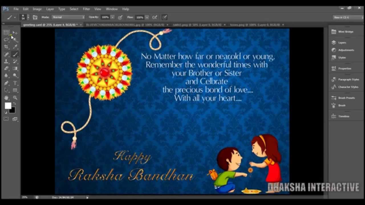 make a birthday card with photoshop ; maxresdefault