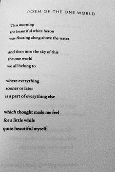 mary oliver birthday poem ; 2b094d7369baeaf106499517ca648079