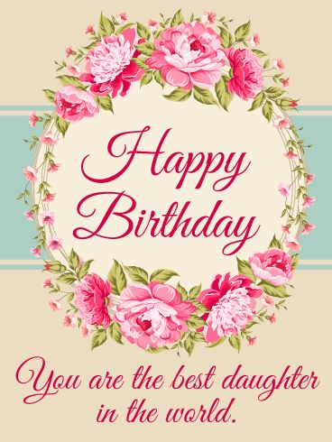 message for daughter birthday card ; happy-birthday-step-daughter-greeting-card-best-25-birthday-wishes-daughter-ideas-on-pinterest-happy