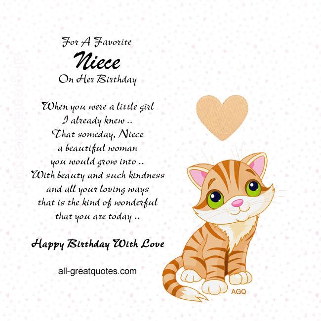 message for niece on her birthday ; 34201085a86feb0ad8800ede2e935daa--free-birthday-card-birthday-messages