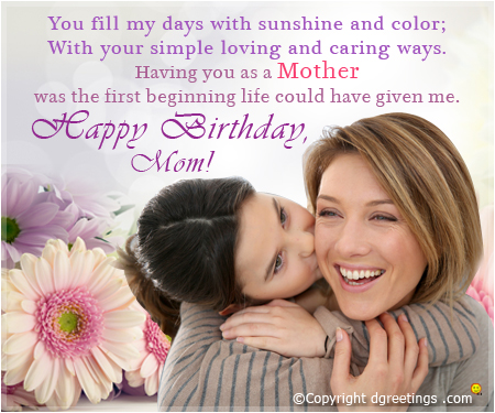 mother wish to her daughter birthday ; Cute-birthday-wishes-from-daughter-to-mom