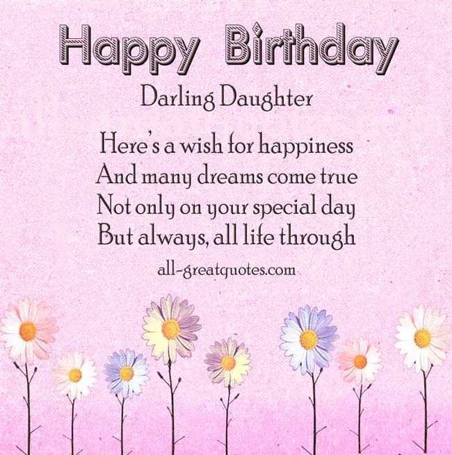mother wish to her daughter birthday ; daughter-birthday-wishes-from-mom-luxury-17-best-ideas-about-birthday-wishes-daughter-on-pinterest-of-daughter-birthday-wishes-from-mom