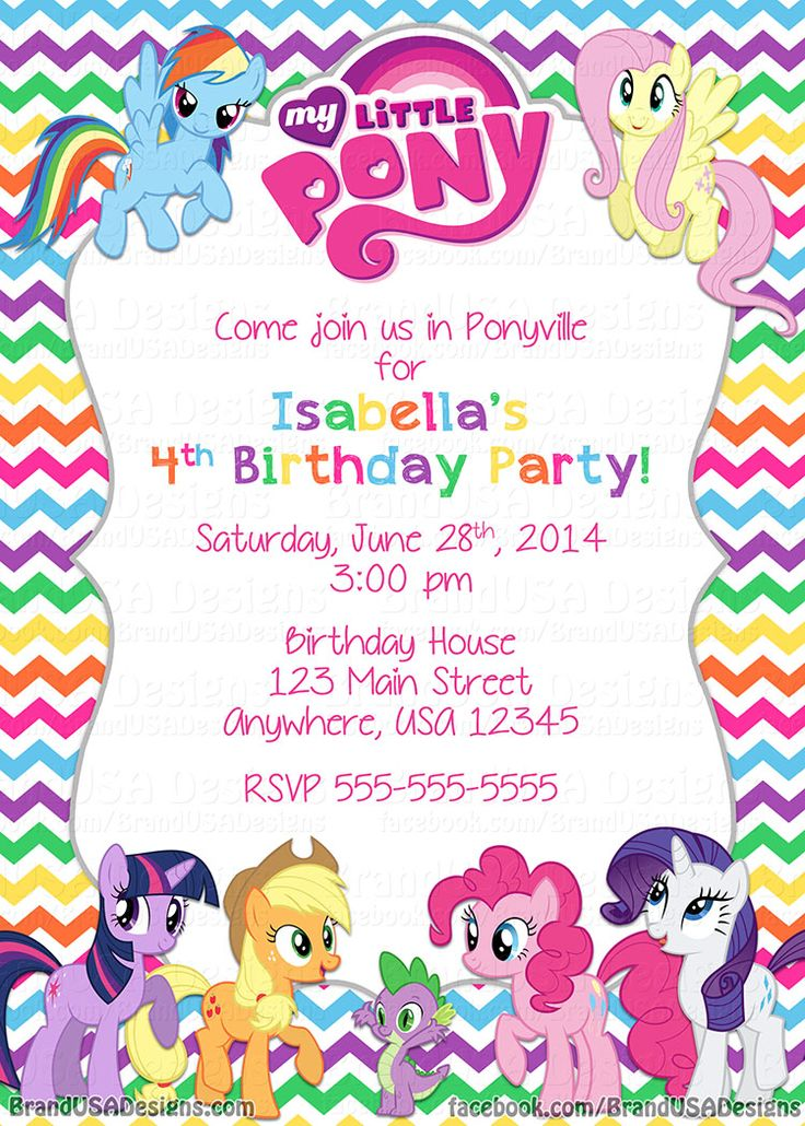 my little pony birthday invitation template free ; my-little-pony-birthday-invitations-and-the-invitations-of-the-Birthday-Invitation-Templates-to-the-party-sketch-with-cool-idea-17