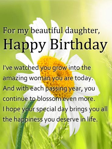 poem for a beautiful girl on her birthday ; 0383ff6ceea4ac4e6bb5c98ba792ae51--happy-birthday-quotes-for-daughter-birthday-poems