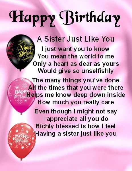 poem for a birthday sister ; 66a990918abae78b09720c724bca1445