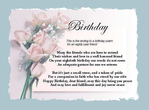 poem for a good friend on her birthday ; best-friend-happy-birthday-poems