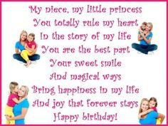 poem for a niece on her birthday ; 512f3e5564a79c19a2b6e6bd16ef45a4--niece-quotes-from-aunt-nephew-quotes