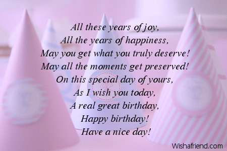 poem for a niece on her birthday ; a0206240afd88fc591bbb7f271a158b1
