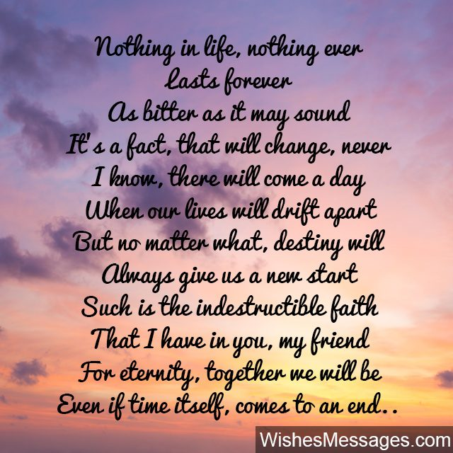 poems for your best friend on her birthday ; Friends-forever-poem-about-destiny-and-faith-in-friendship-640x640