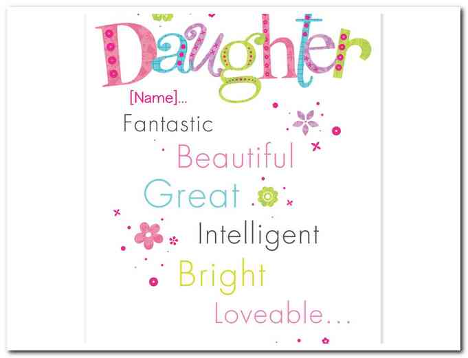 printable birthday cards for daughter free ; printable-birthday-cards-daughter-free