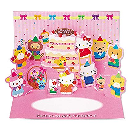 sanrio birthday card ; 61MIQUo3hpL