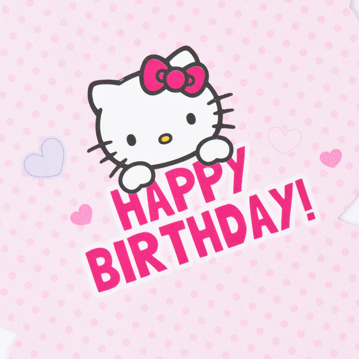 sanrio birthday card ; fullsize_c