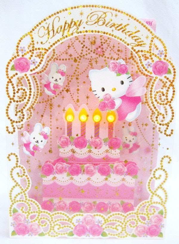 sanrio birthday card ; maxresdefault
