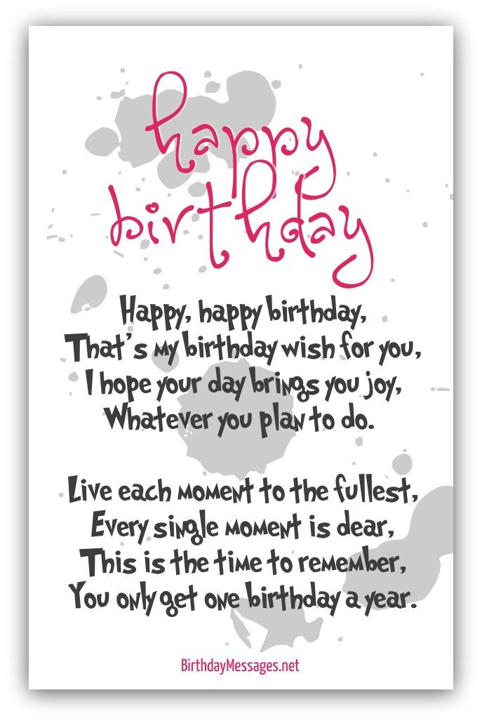 self composed poem on birthday ; a20dc33544a16e2a6df5ea50c878078c
