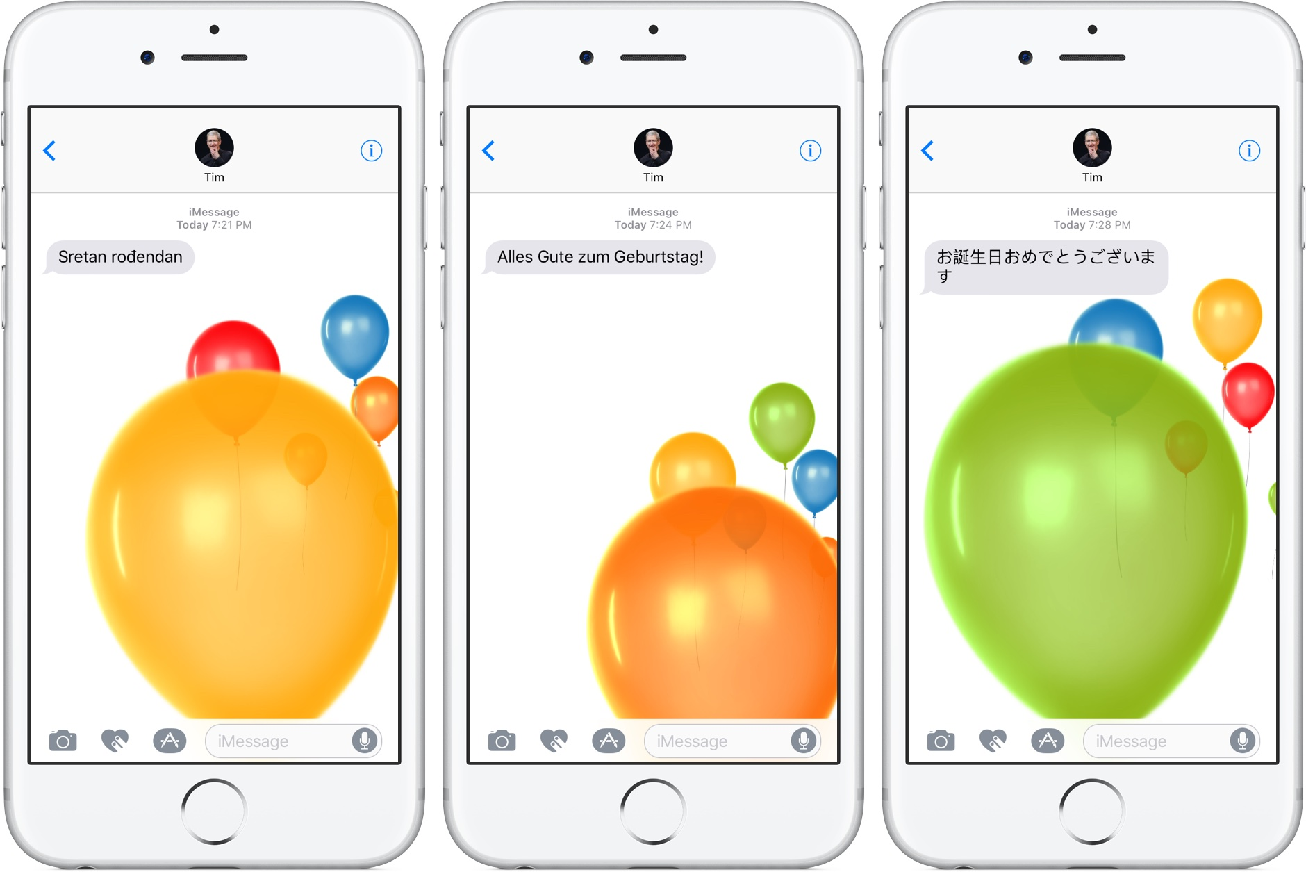 send a birthday message messenger ; iOS-10-Messages-auto-full-screen-effects-Happy-Birthday-silver-iPhone-screenshot-002