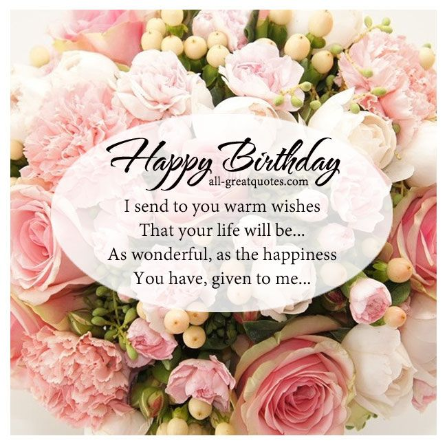send birthday card by text message ; free-greeting-cards-to-send-31-best-birthday-cards-images-on-pinterest-birthday-cards