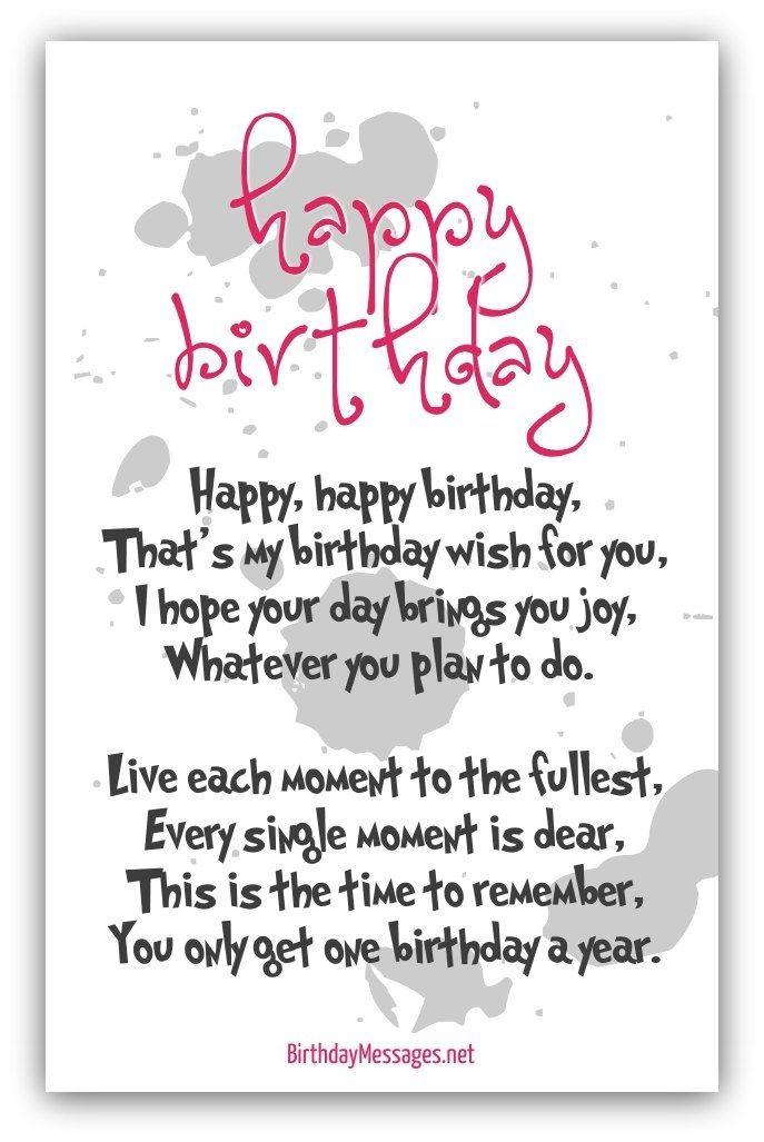 send birthday card by text message ; send-birthday-card-by-text-message-beautiful-96-best-birthday-sayings-images-on-pinterest-of-send-birthday-card-by-text-message