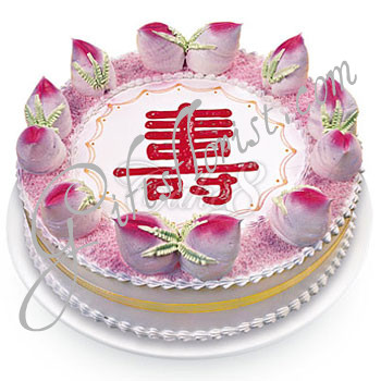 special design birthday cake singapore ; cake-birthday-singapore-flowers-and-gifts-delivered-in-singapore-singapore-cake-delivery-ideas
