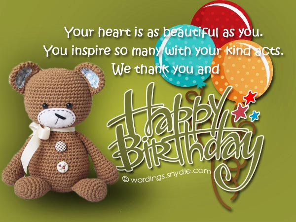special friend birthday card message ; birthday-wishes-for-a-friend