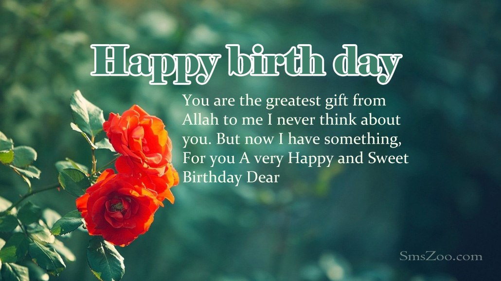 sweet birthday message for husband ; Birthday-Wishes-For-Husband