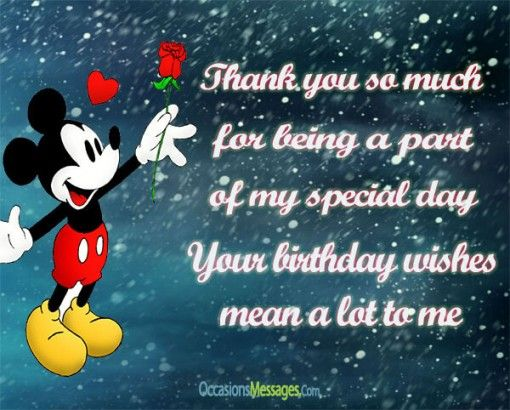 thank you message for birthday celebrant ; after-birthday-wishes-message-01b87503479765c0d240cf8ff282f031-birthday-thank-you-message-messages-for-birthday