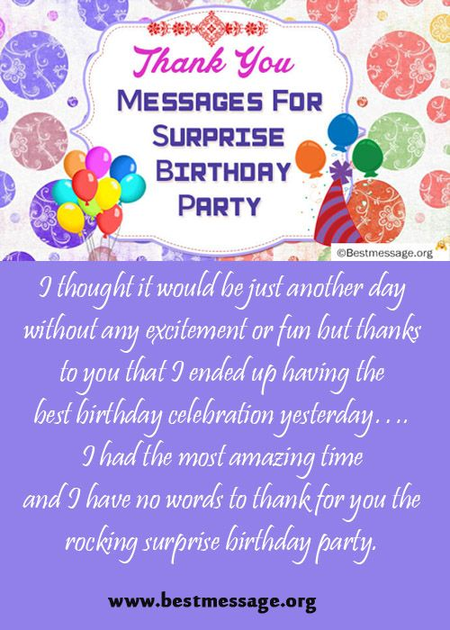 thank you message to friends for surprise birthday party ; 9689671d63e20cdf357efece46ef13d0