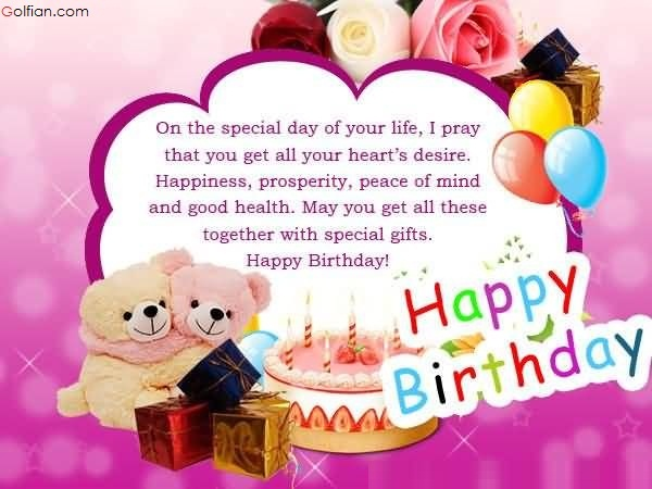 the sweetest birthday message ; Sweet-Teddy-Birthday-Wishes-For-Friend