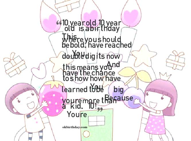 10th birthday message for daughter ; 14-10th-birthday-quotes