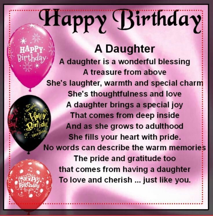16 birthday card sayings ; 16-birthday-card-sayings-beautiful-785-best-happy-birthday-images-on-pinterest-of-16-birthday-card-sayings