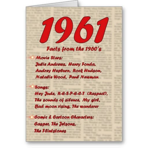 1961 birthday card ; 1961-birthday-card-309a9931b544afd09fd48a2c2bec6f26