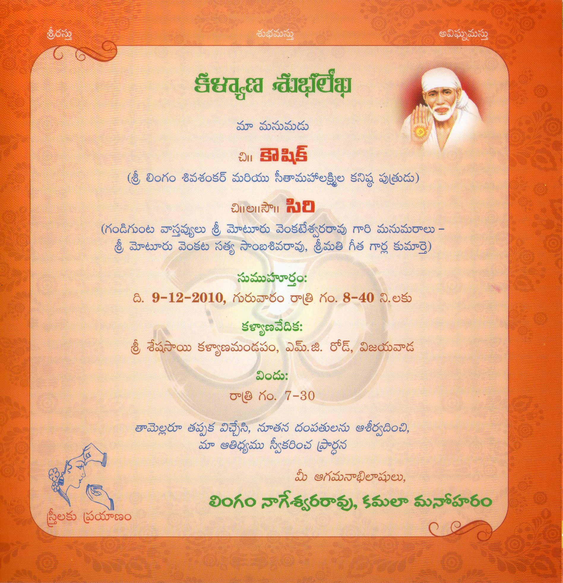 1st birthday invitation cards in telugu ; 1st-birthday-invitation-cards-in-telugu-new-invitation-card-meaning-in-telugu-gallery-invitation-sample-and-of-1st-birthday-invitation-cards-in-telugu