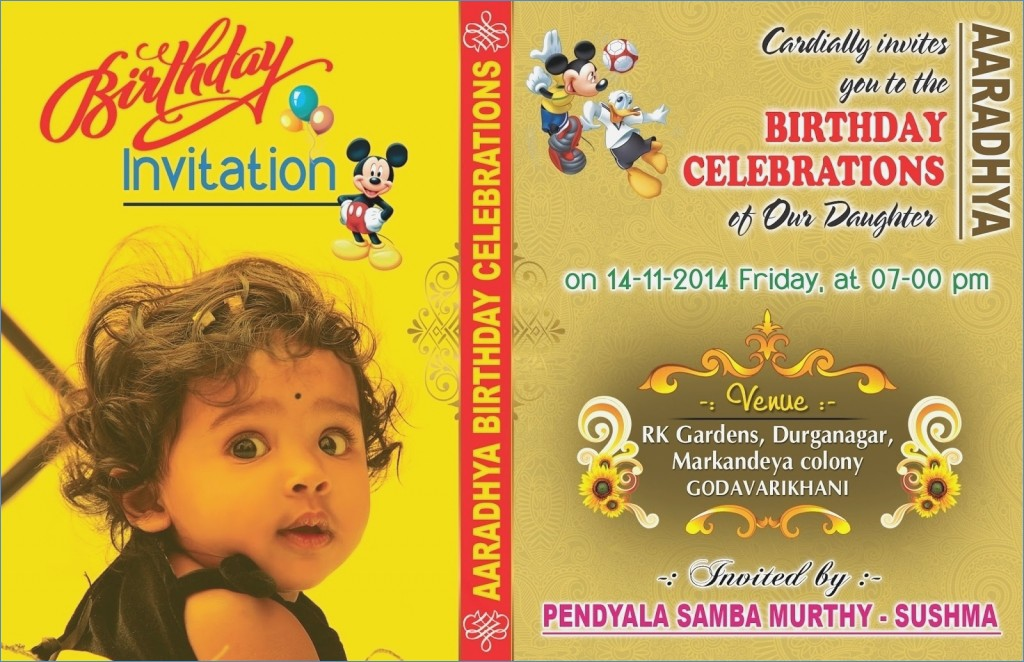 1st birthday invitation cards in telugu ; birthday-invitation-card-matter-in-telugu-birthday-invitation-card-of-1st-birthday-invitation-card-sample-india