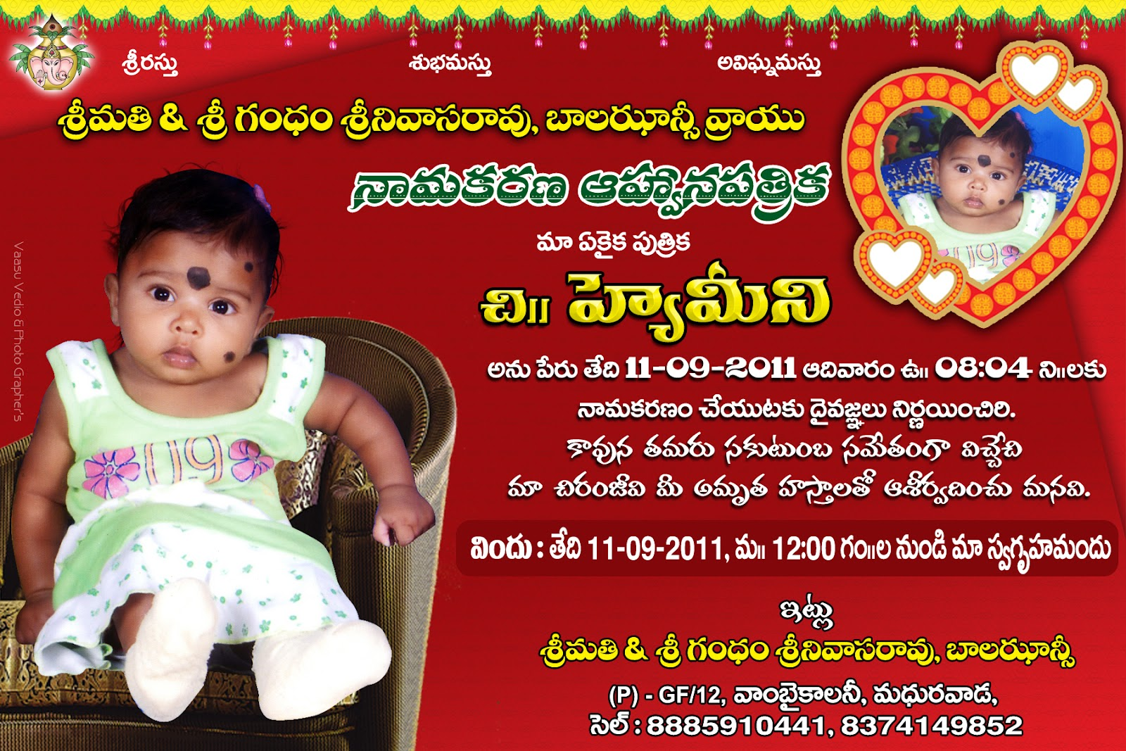 1st birthday invitation cards in telugu ; creative-birthday-invitation-card-in-telugu-3-amazing-invitation