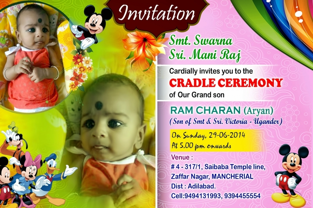 1st birthday invitation cards in telugu ; telugu-invitation-cards-for-1st-birthday-birthday-invitation-card-design-naveengfx