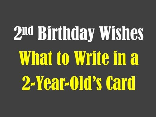 2 year old birthday card ideas ; birthday-cards-for-2-year-olds-second-birthday-wishes-messages-and-poems-kids-s-poem-and-birthdays-ideas