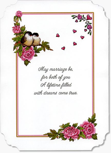 21st birthday card verses for daughter ; 21st-birthday-card-verses-for-daughter-46783952e3261dae2ee0ca1704d54e10-wedding-card-verses-wedding-cards