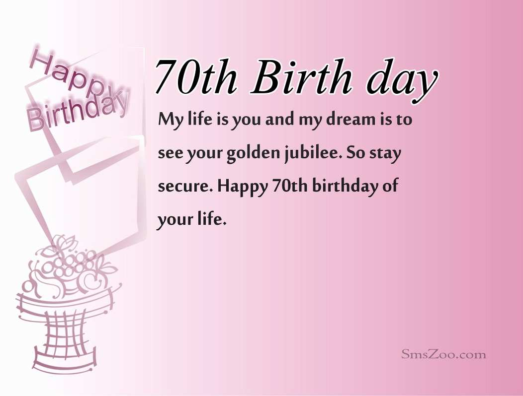 26th birthday wishes poem ; birthday-wishes-for-your-boss-best-of-quotes-70th-birthday-stunning-70th-birthday-poems-wishesmessages-of-birthday-wishes-for-your-boss