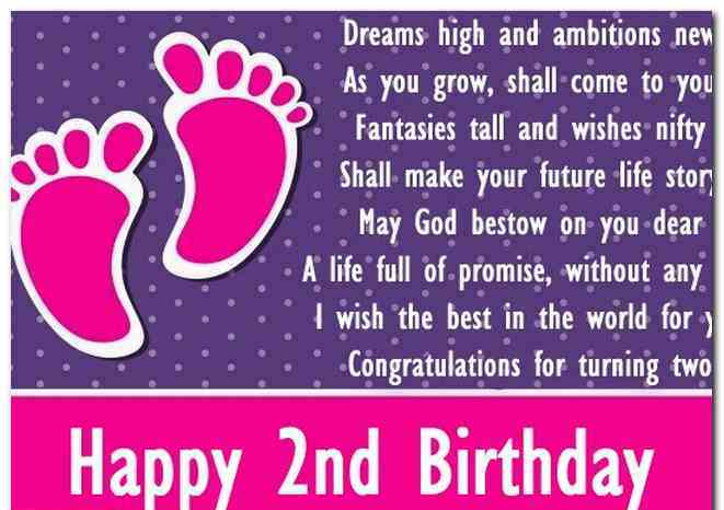 2nd birthday poem for son ; happy-2nd-birthday-to-my-son-cards