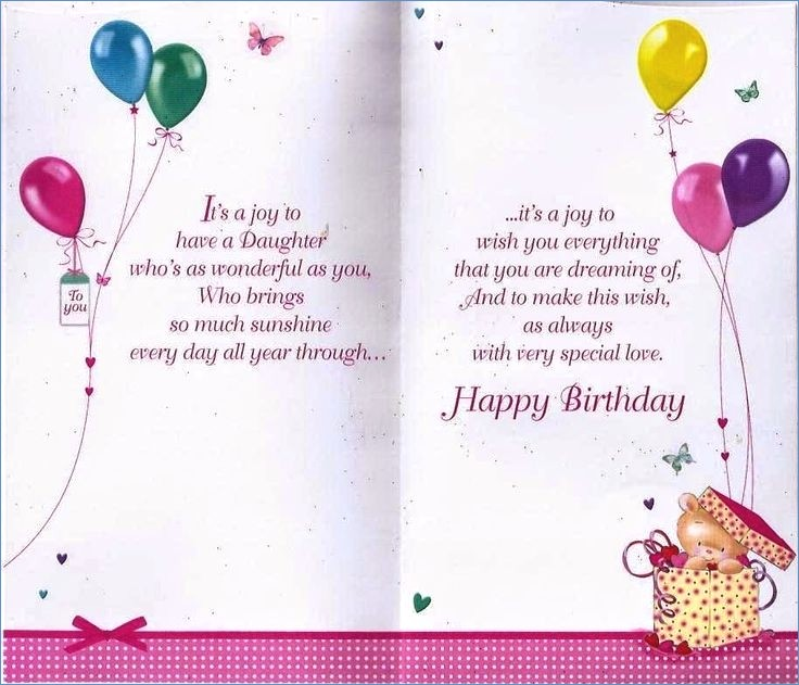 4 year old birthday card verses ; birthday-message-for-4-years-old-girl-best-happy-birthday-wishes-of-4-year-old-birthday-card-verses