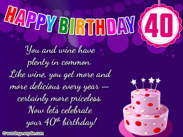 40th birthday message for a special friend ; 40th-Birthday-Messages-for-Sister-3