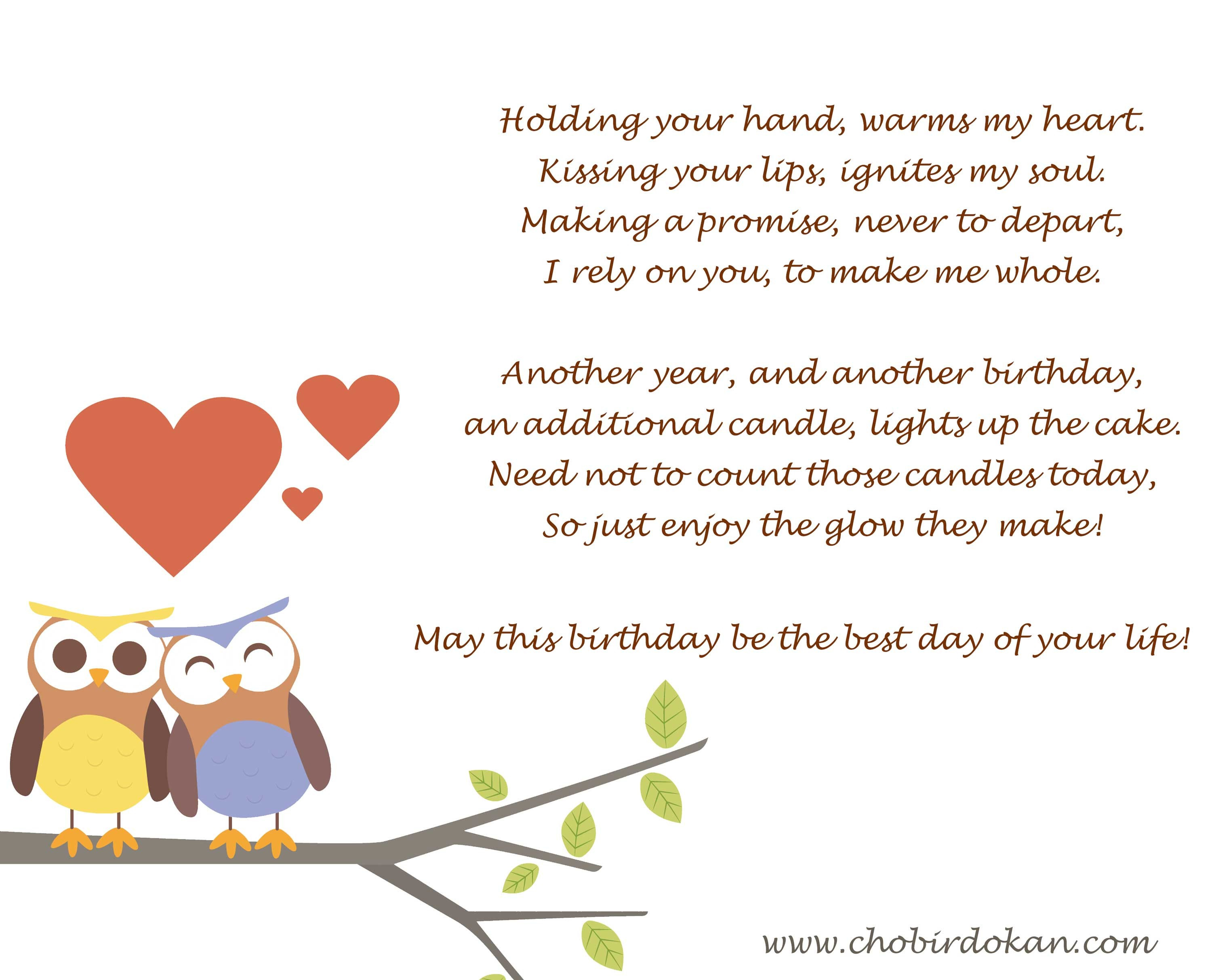 46 birthday poem ; happy-birthday-my-love-poems-best-of-46-lovely-birthday-quotes-for-granddaughter-of-happy-birthday-my-love-poems