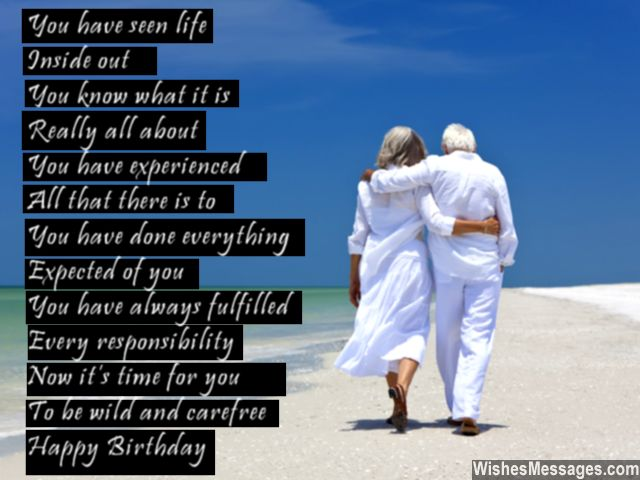 70th birthday message for dad ; Sweet-birthday-poem-quote-for-dad-or-grandad