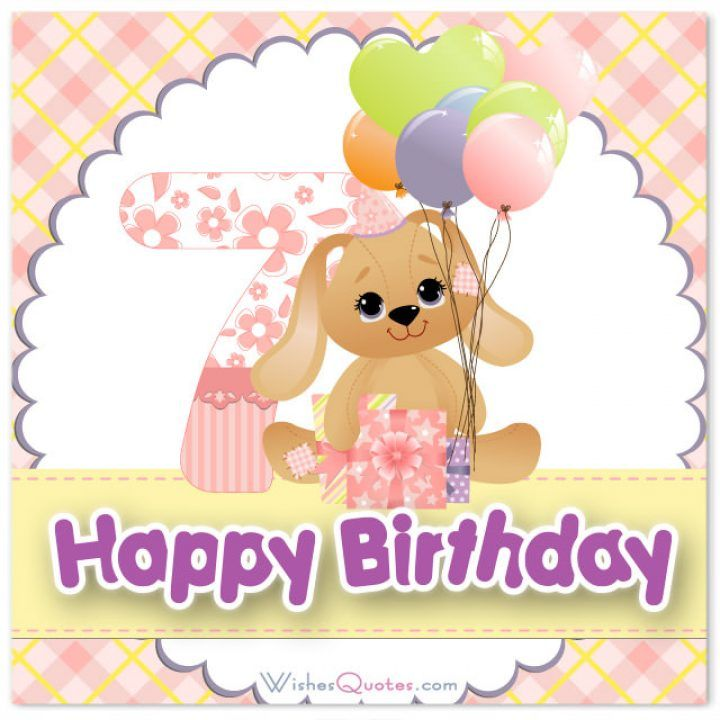 7th birthday message for girl ; b91b43a01eee53794ee3354cb9bd17a1