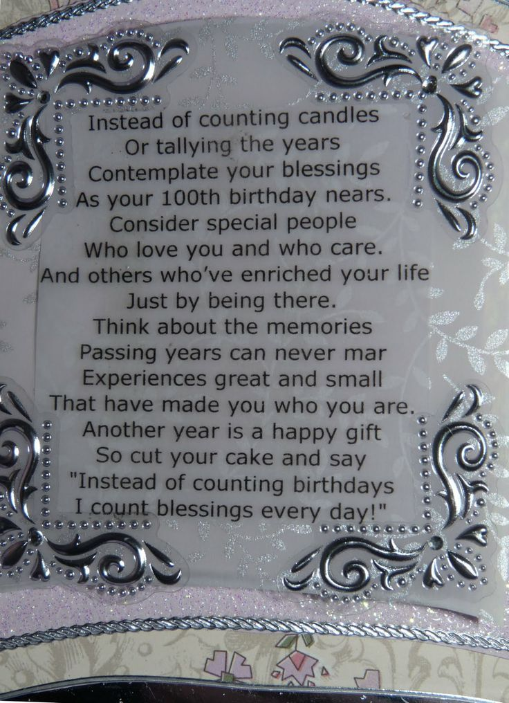 95th birthday card sayings ; d8121727016139baecb8a1a371c7ef9a
