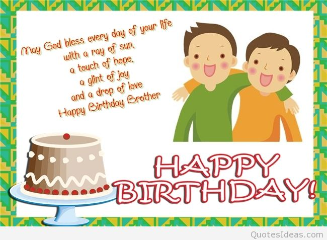 a birthday message for my brother ; birthday-wishes-for-brother-2