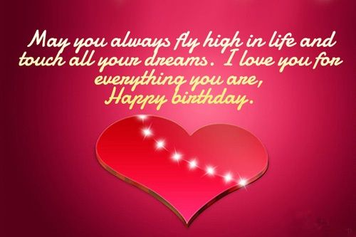 a birthday message to husband ; ac62fb8b95c97b491d2e6b8da83d7614