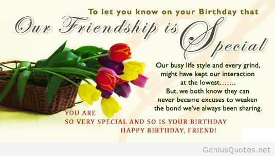 a birthday quote for a special friend ; Happy-birthday-special-friend-quote