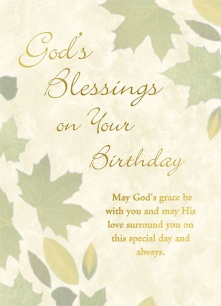 a blessed birthday message ; Gods-Blessing-On-Your-Birthday-gby306